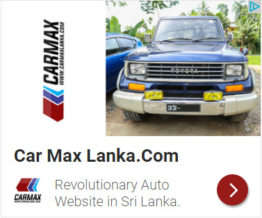 carmax lanka car for sale